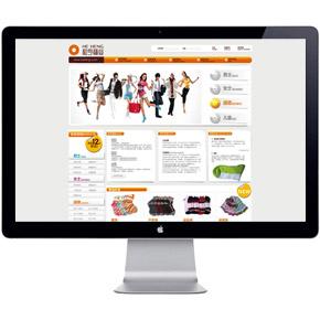 和亨袜业/网站设计