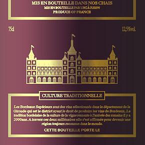罗纳瑞河葡萄酒/品牌包装设计